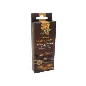 شوكولاتة بالكركم والقرفة