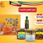 product_01613385064_thumb-1.jpg