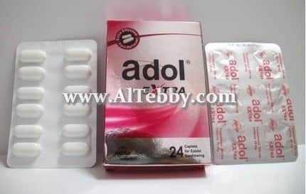 دواء drug أدول إكسترا Adol Extra