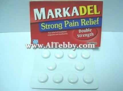 دواء drug ماركاديل Markadel
