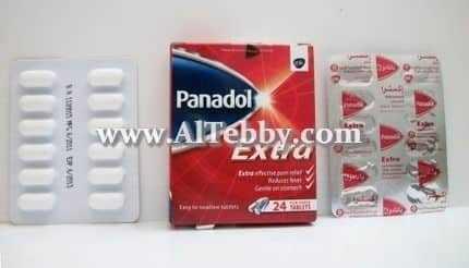 دواء drug بنادول اكسترا Panadol Extra
