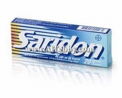 دواء drug سريدون Saridon