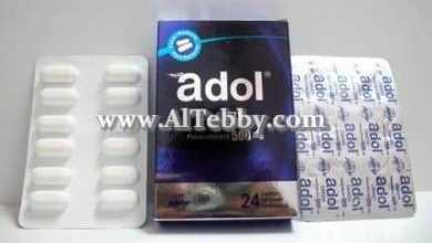 أدول Adol