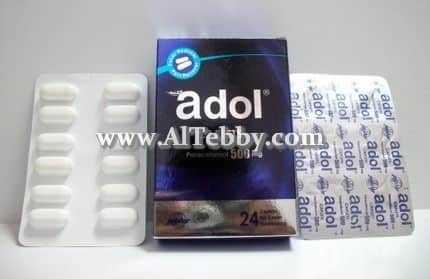 دواء drug أدول Adol
