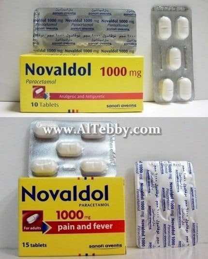 نوفالدول Novaldol الطبي دليل الدواء وعلاج المرض