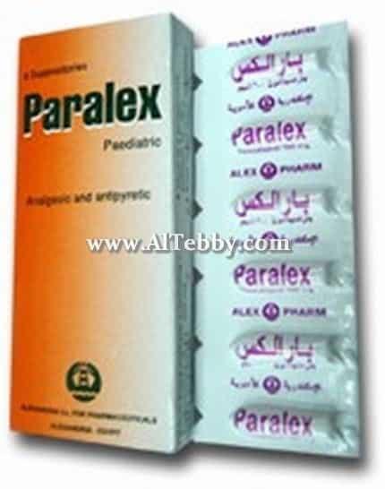 دواء drug بارالكس Paralex