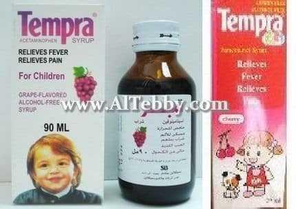 دواء drug تمبرا Tempra