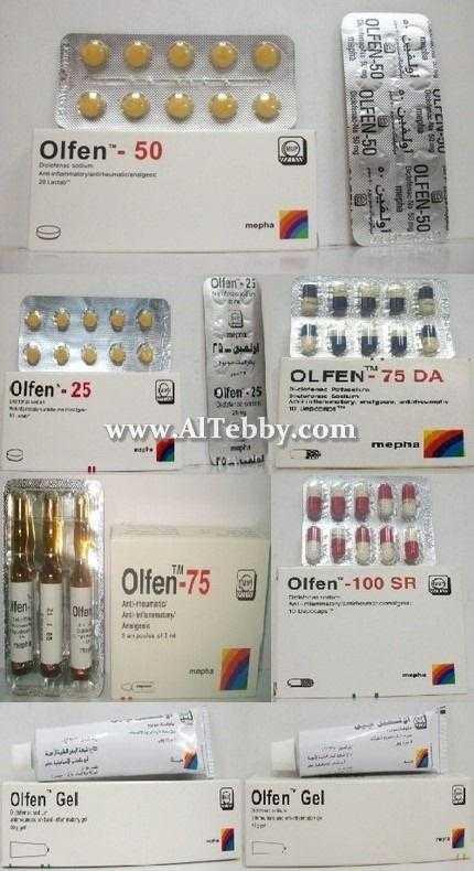دواء drug اولفين Olfen