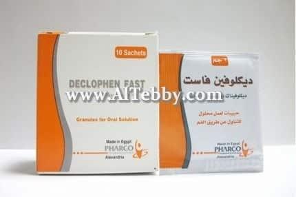 دواء drug ديكلوفين فاست Declophen Fast