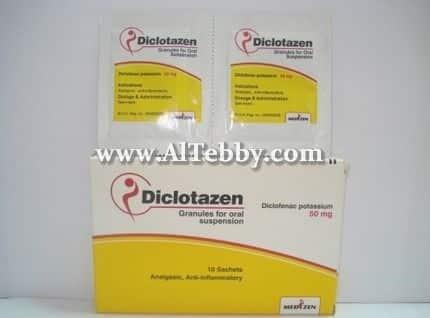 دواء drug ديكلوتازين Diclotazen