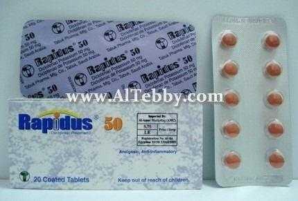 دواء drug رابيدوس Rapidus
