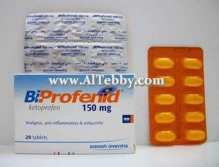 دواء drug باي بروفينيد BiProfenid