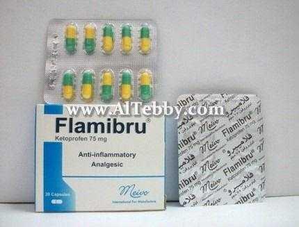 دواء drug فلاميبرو Flamibru