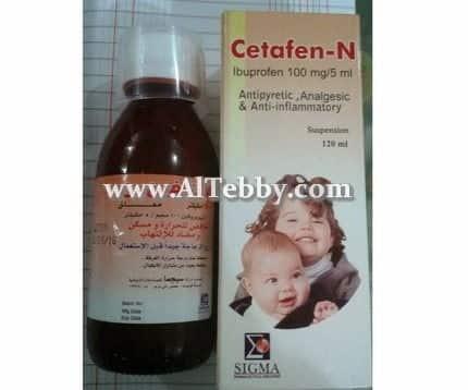دواء drug سيتافين أن Cetafen N