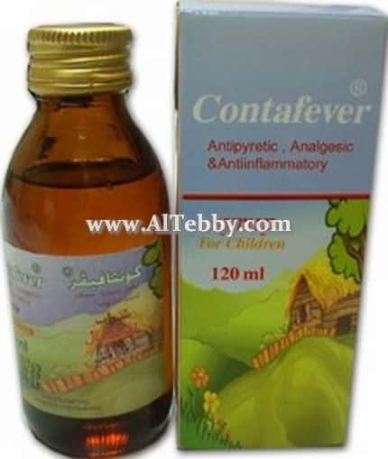 دواء drug كونتافيفر Contafever