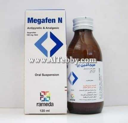 دواء drug ميجافين أن Megafen N