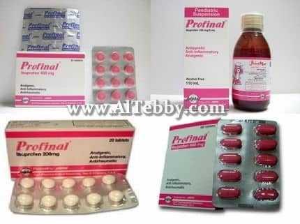 دواء drug بروفينال Profinal