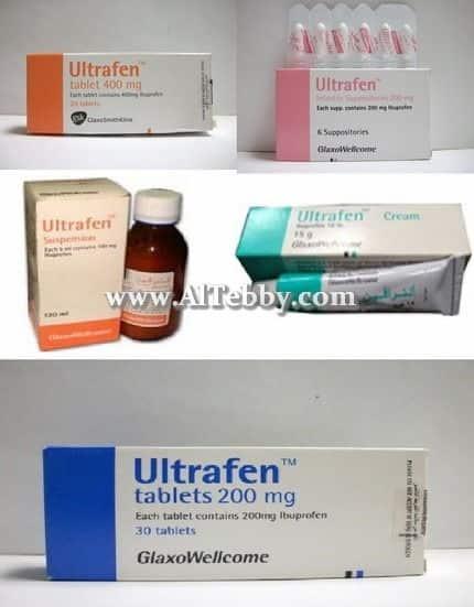 دواء drug الترافين Ultrafen