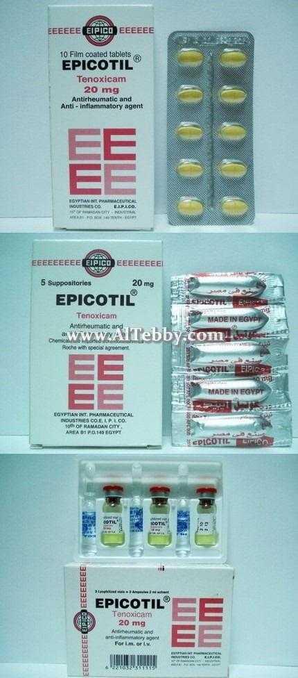 دواء drug ابيكوتيل Epicotil