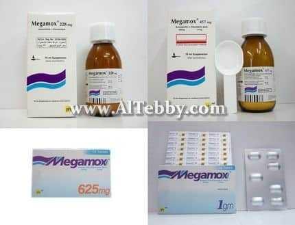 دواء drug ميجاموكس Megamox