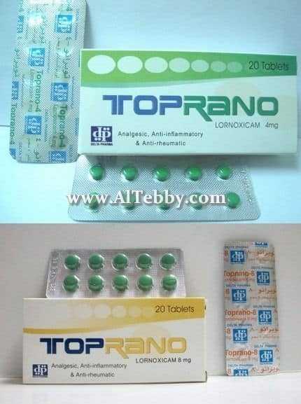 دواء drug توبرانو Toprano