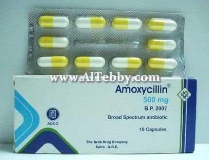 دواء drug أموكسيسيللين Amoxycillin