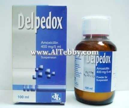 دواء drug ديلبيدوكس Delpedox