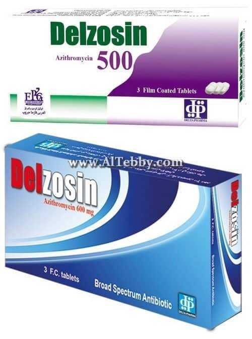 دلزوسين Delzosin دواء drug