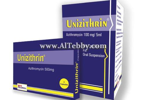 يونيزيثرين Unizithrin دواء drug