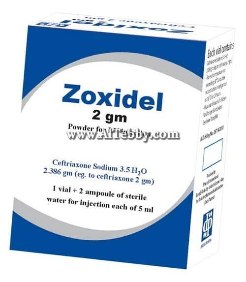 زوكسيديل Zoxidel دواء drug