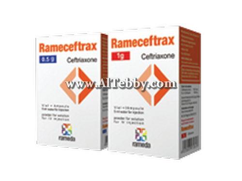 رامسيفتراكس Rameceftrax دواء drug