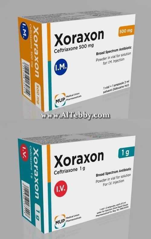 زوراكسون Xoraxon دواء drug