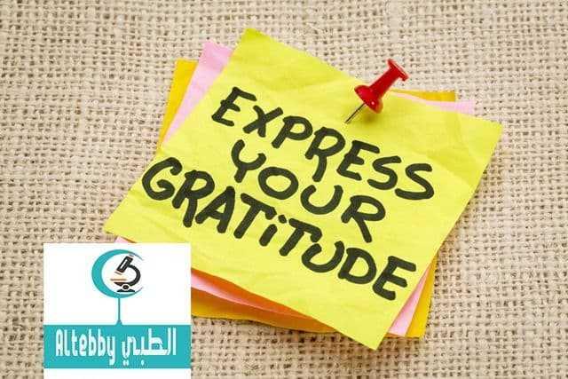 بحث علمي الشكر يحفز الصحة والعطاء!