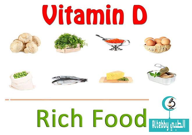 الاطعمه الغنيه بفيتامين د اثناء الحمل تحمي الاطفال من الحساسية