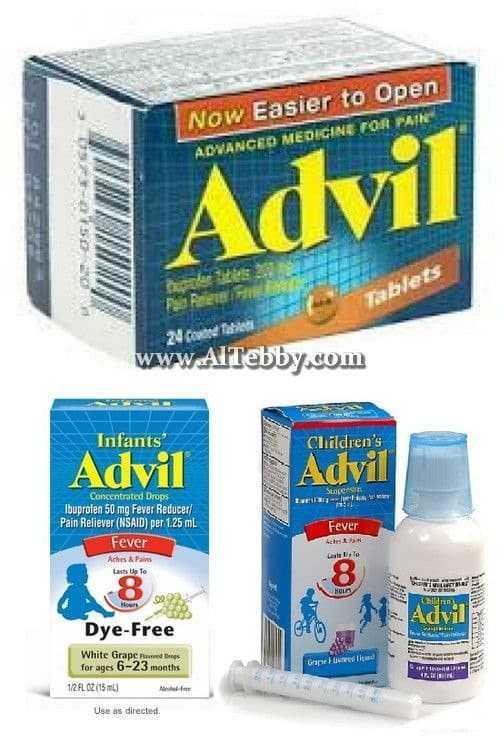 أدفيل Advil دواء drug