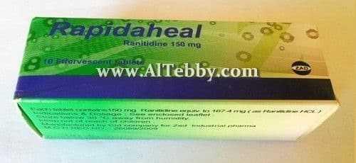 رابيداهيل Rapidaheal دواء drug