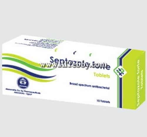 سيبتازول فورت Septazole Forte دواء drug