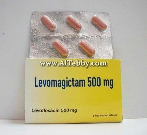 ليفوماجيكتام Levomagictam دواء drug