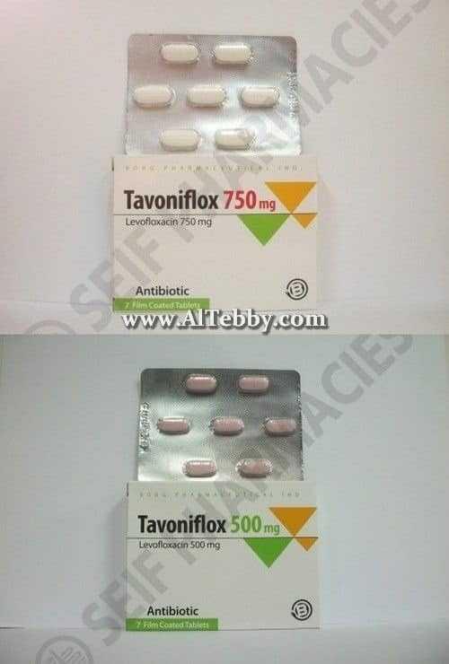 تافونيفلوكس Tavoniflox دواء drug