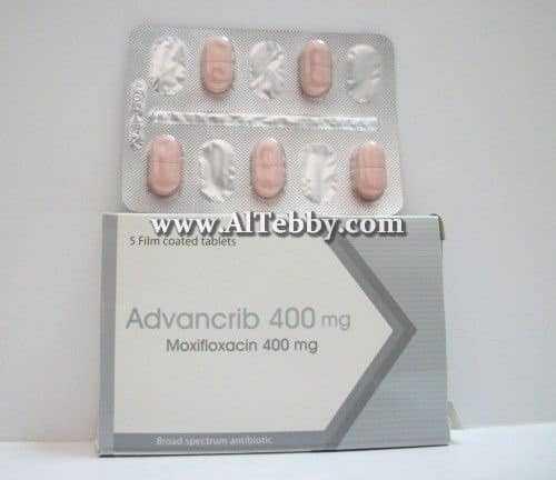 ادفانكريب Advancrib دواء drug
