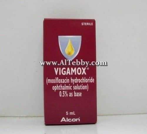 فيجاموكس Vigamox دواء drug