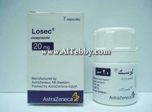 لوسك Losec دواء drug