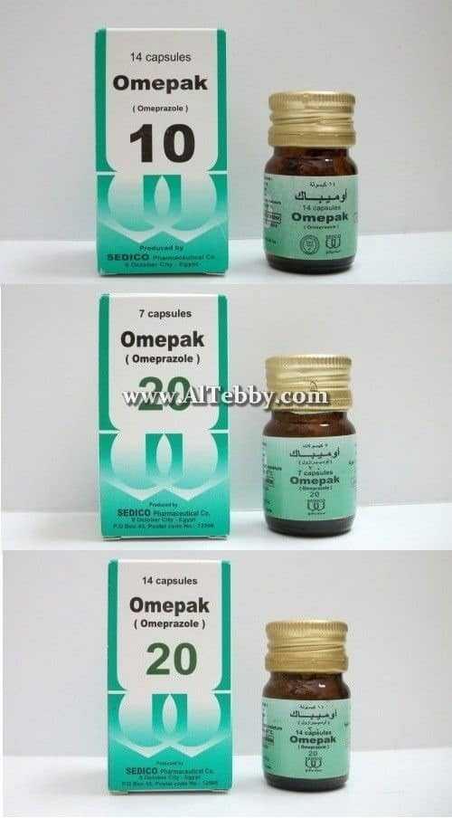 اوميباك Omepak دواء drug