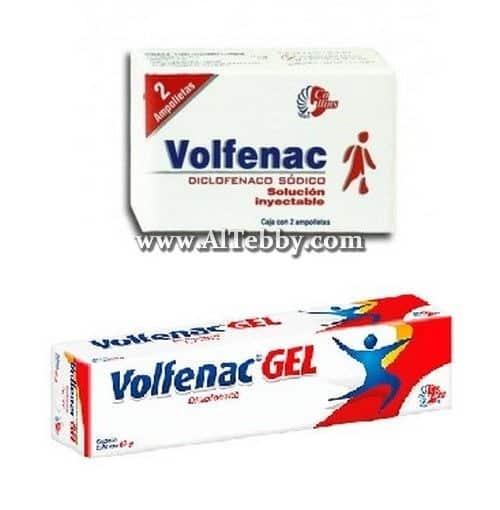 فولفيناك Volfenac دواء drug