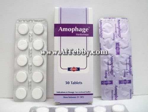 أموفاج Amophage دواء drug