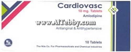 كارديوفاسك Cardiovasc دواء drug