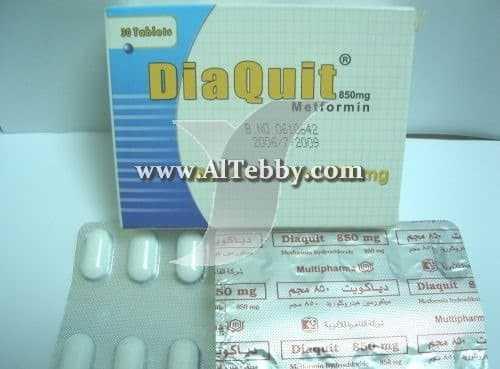 دياكويت Diaquit دواء drug