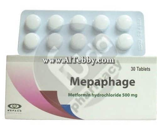 ميبافاج Mepaphage دواء drug