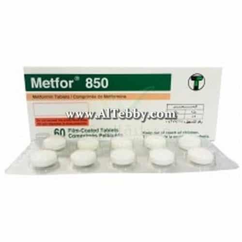 ميتفور Metfor دواء drug