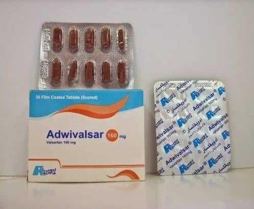 ادويفالسار Adwivalsar